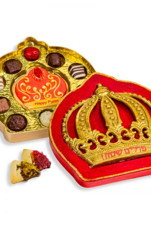 Crown-Candy-BOx(1)-w-hamentashen
