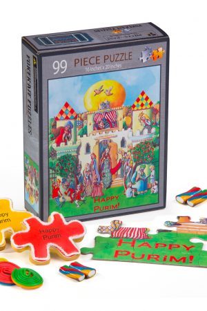 Happy Purim Puzzle