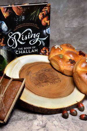 Challah_Cookbook